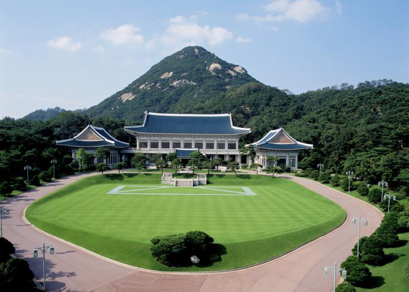 Du lịch Hàn Quốc - Blue House