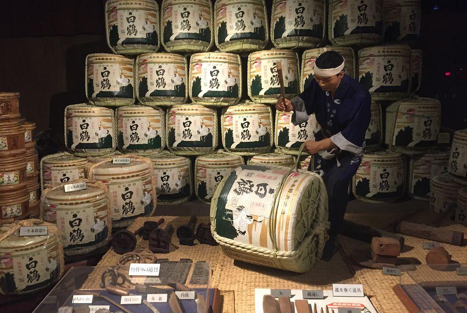bảo tàng rượu Sake Kobe